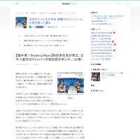 中国。台湾の葬儀も個性的に