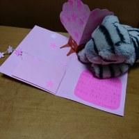 大好きな生徒ちゃんから こんなかわいいカード!