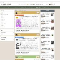 真珠子書評35冊目は田中秀臣さんの「AKB48の経済学」です。