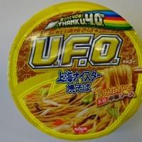 UFO 上海オイスター焼きそば