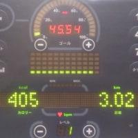 3km−1k m