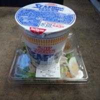 カップヌードル&サラダ
