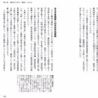 韓国政府が日本人の道徳観・常識ではあり得ない挑発を繰り返す訳?… 李承晩ラインのような人質外交から成功してきた暴力と強請りごね得が今でも武器だと思い込んでいる
