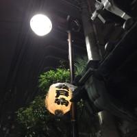 松戸ラジオポワロとひみつ堂
