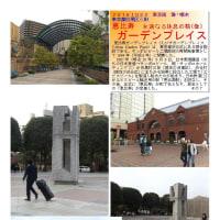 像-126 永遠なる休息の精(像) 恵比寿ガーデンプレイス