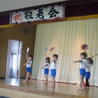 竹木場校区敬老会