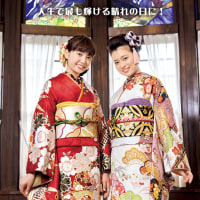 FURISODE NEW COLLECTION