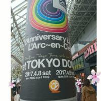 4月8日 L'Arc~en~Ciel@東京ドーム