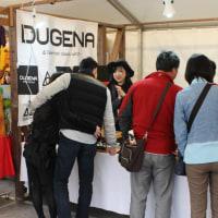 川俣さんのドイツ衣装を見に来てください。
