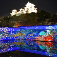 姫路城ナイトアドベンチャー『煌』3Dマッピング ・ 『彩時記』(2) 2016.12.02