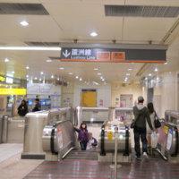 【速報】台北MRT蘆州線が3日に開通!