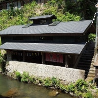 日本一のおんせん県おおいた♨ゆのひら温泉に行く♪ Vol.1