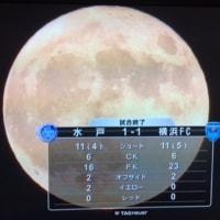 第36節vs.水戸ホーリーホック戦…