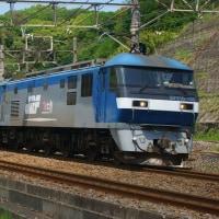 2017年4月28日 東海道貨物線 東戸塚 EF210-158  5075レ
