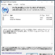 「iTunes for Windows」 と 「iCloud for Windows」 に脆弱性があり、アップデートプログラムが公開されました。