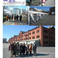 第13回 桜木町から赤煉瓦(軌道)歩きと中華街 重慶飯店 個室で食事