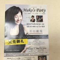 mako's party trio @ 杉田会館