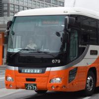 東空 679-60150RU