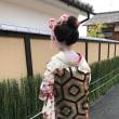 京都旅ーday2午後
