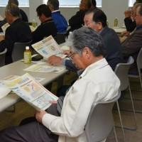 境町遺族会の総会にて、行政報告会を開催させていただきました。