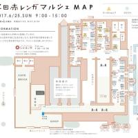 半田赤レンガマルシェ★6/25