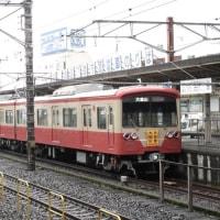 旅で出会った鉄道(31)・伊豆箱根鉄道・大雄山線5000系