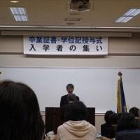 放送大学入学者の集い 5