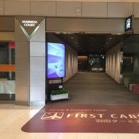 長崎人のための羽田空港の活用方法