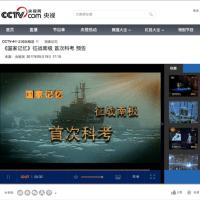 中国、南極第5基地建設。
