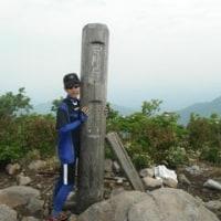 守門岳登山