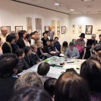 水墨画作家11人展好評開催中