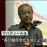 日記(2.23)空港の防犯カメラ