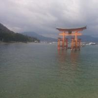 広島へ行って来ました