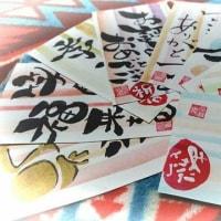 3月26日(日)「オトナの贈り物カード作りましょ&ランチ付き」