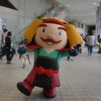 松山城マスコットキャラクター「よしあきくん」