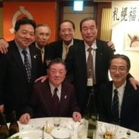 札幌福島県人会