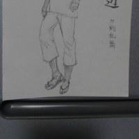作画リハビリ 2016.11.23
