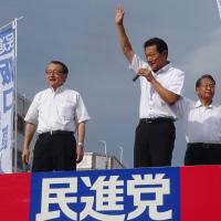 民進党よ、都知事選は攻めに徹した戦略で臨め