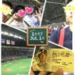 野球嫌い!