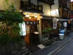 「鰻はし本(東京駅八重洲口近く)」のうな重はとてもオススメ!