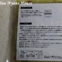Soup Stock Tokyo(スープストック トーキョー)