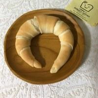 bakery miyan