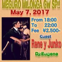 5月7日(日) MEGURO MILONGA SP!