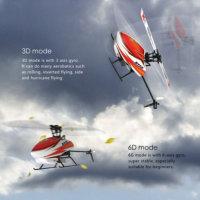 5%off-XK Blash K110/K124 6CH ブラシレス 3D6G システム ヘリコブター BNF FUTABA S-FHSSと互換性があり