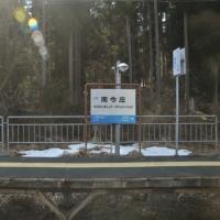 青春18きっぷの旅(金沢)