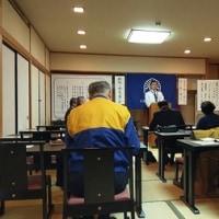 日田市倫理法人会 2016 年11月7 日(火) の連絡事項