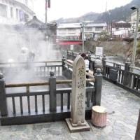 ☆湯村温泉へ~♪ゆったり~まったりの旅♪☆