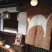 大人の遠足、奈良へ!