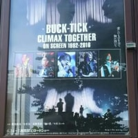 B-TのCT映画見てきました2017・壱