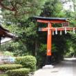 パワースポット探索~京都 宇治上神社~